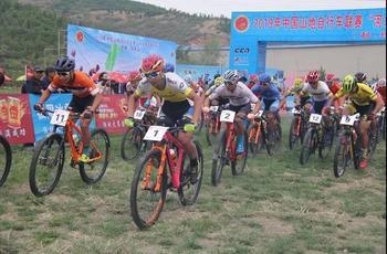 中国山地自行车联赛总决赛即将打响  总冠军奖金10万元!