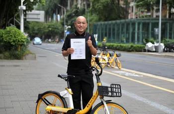 骑行为减碳做贡献!首批骑行降碳达人证书颁发