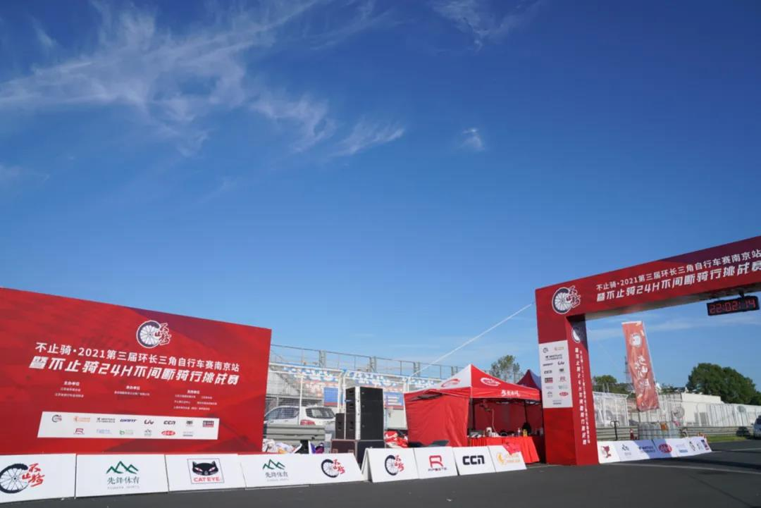 24小时骑行725公里 刘昕打破中国不间断骑行纪录
