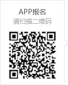 App下载请扫描二维码
