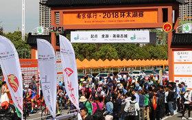 【视频】环太湖|S3 冲刺夺冠!马雷茨科收获第十六胜