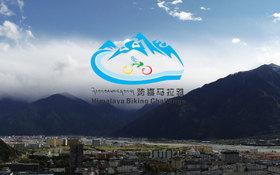 【视频】首届跨喜马拉雅自行车极限赛D1:在西藏小江南尽情驰骋