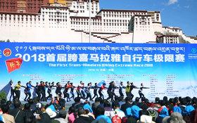 【视频】首届跨喜马拉雅极限赛收官:一路欢歌去拉萨