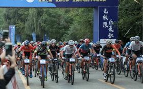 """【视频】第七届""""麦积山杯""""全国山地自行车邀请赛闭幕"""