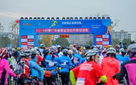 【视频】中国户外极限运动公开赛 首日双赛精彩连场